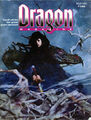 Dragon 196 cover.jpg