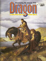 Dragon magazine 221.jpg