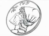 Coin of Jisan the Bountiful