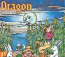 Dragon magazine 79