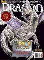 Dragon magazine 320.jpg
