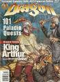 Dragon magazine 257.jpg