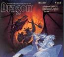 Dragon magazine 115