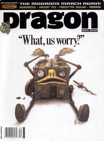 File:Dragon 354 cover.jpg