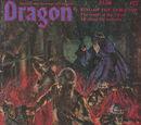 Dragon magazine 77