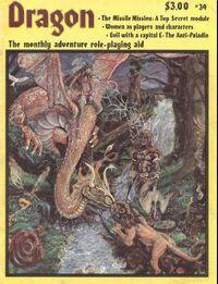 Dragon magazine 39
