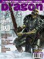 Dragon magazine 324.jpg