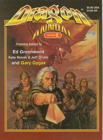 File:Dragon Magazine Annual 2.jpg