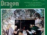 Dragon magazine 60