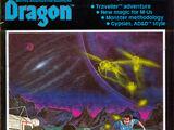 Dragon magazine 59
