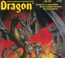 Dragon magazine 72