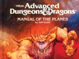 Manual of the Planes 1st edition