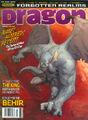 Dragon magazine 333.jpg