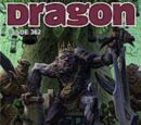 Dragon issues from 2008