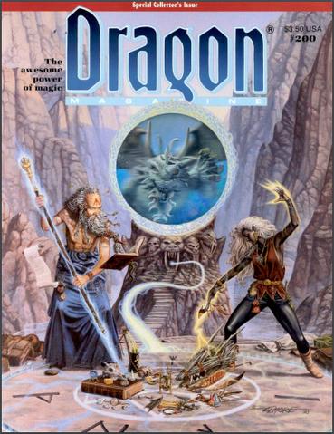 File:Dragon200.PNG