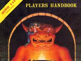 Players Handbook 1st edition
