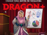 Dragon+ 25