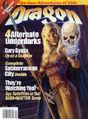Dragon magazine 267.jpg