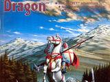 Dragon magazine 62