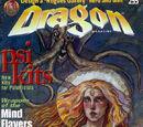 Dragon magazine 255