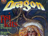 Dragon issues from 1999