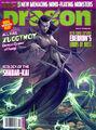 Dragon magazine 337.jpg