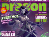 Dragon magazine 337
