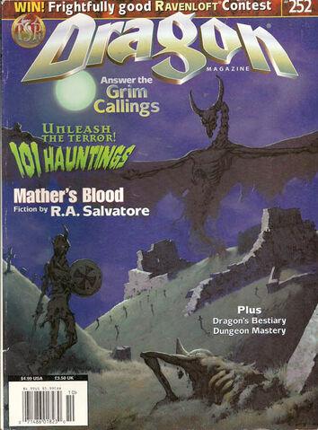 File:Dragon 252 cover.jpg