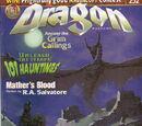 Dragon magazine 252