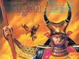 Dragon magazine 121
