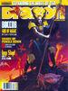 Dragon magazine 338