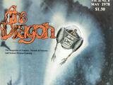 The Dragon 14