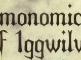 Demonomicon of Iggwilv (column)