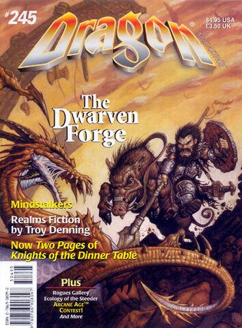 File:Dragon 245 cover.jpg