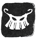 Symbol of Vhaeraun 2e