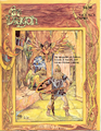 Dragon magazine cover 6.png