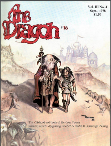 File:Dragon18.PNG