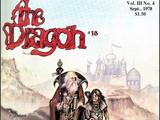 The Dragon 18