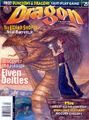 Dragon magazine 251.jpg