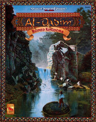 File:Ruined kingdoms cover.jpg