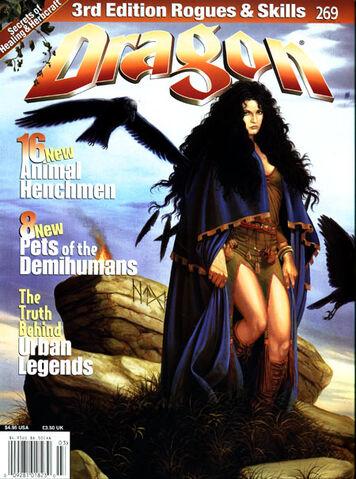 File:Dragon 269 cover.jpg