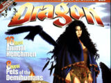 Dragon magazine 269