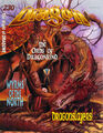 Dragon magazine 230.jpg
