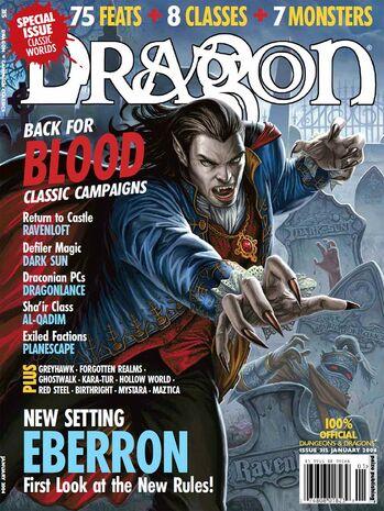 File:Dragon-315.jpg