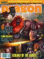 Dragon magazine 358.jpg