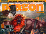 Dragon magazine 358