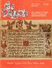 Dragon magazine cover 4