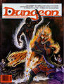 Dungeon magazine 8.jpg