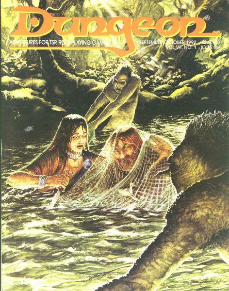 Dungeon magazine 37 | Forgotten Realms Wiki | Fandom