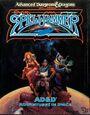 Spelljammer - Adventures in Space Boxset cover.jpg